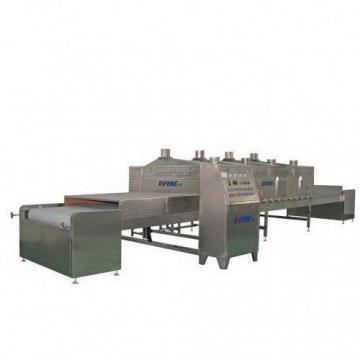 Low Cost Nut Dryer Machine/ Peanut Dehydrator/ Walnut Dryer Oven