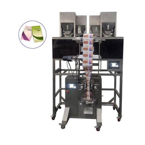 Semi Automatic Cocoa Powder Filling Packaging Machine #1 image